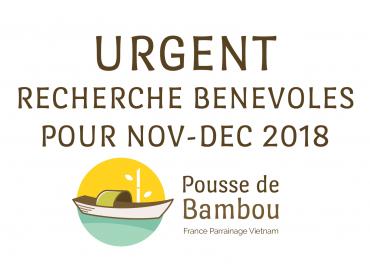 Urgent : recherche bénévoles